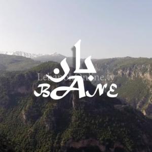 Bane – Meshwar b Lebnan