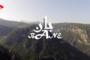 Bane - Meshwar b Lebnan